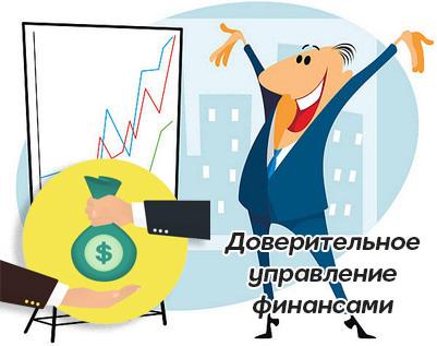 Торговые стратегии рынка валют Форекс