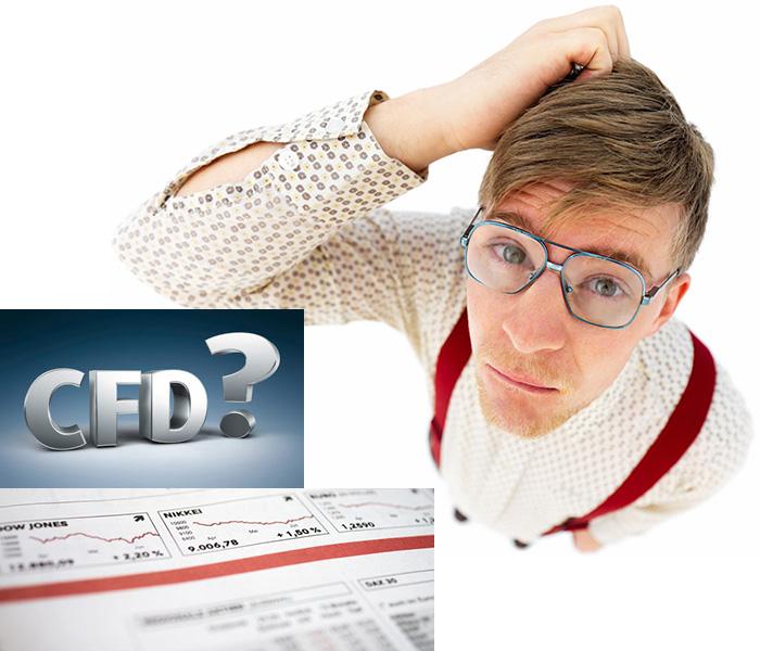 Что такое CFD